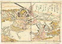 Unknown - Samurai Warrior on Horse - Kimura Matazo