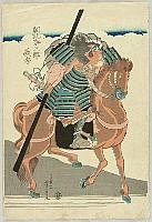 Yoshikazu Utagawa active ca.1850-70 - Samurai Warrior on Horse - Asahina Saburo Yoshihide - Musha-e
