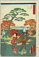Hiroshige II Utagawa 1829-1869 - Pride of Edo Thirty-six Enjoyments - Edo Jiman Sanjurokkyo - Walk in a Park