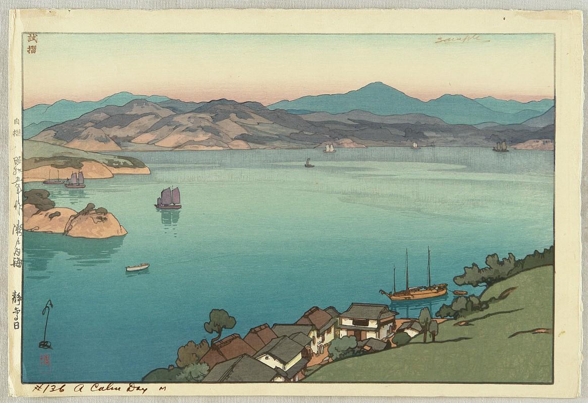 By Hiroshi Yoshida 1876-1950