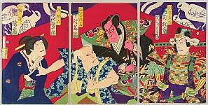 Chikashige Morikawa active ca. 1869-82 - General Yoshitsune -  Kabuki