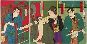 Chikanobu Toyohara 1838-1912 - Letter -  Kabuki