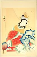 Suisho Nishiyama 1879-1958 - The Complete Works of Chikamatsu - Chinese Princess