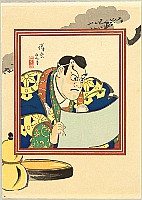 Kiyotada Torii 1875-1941 - Kanjincho - Kabuki