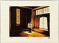 Hideaki Kato born 1954 - Tea Ceremony Room of the Light