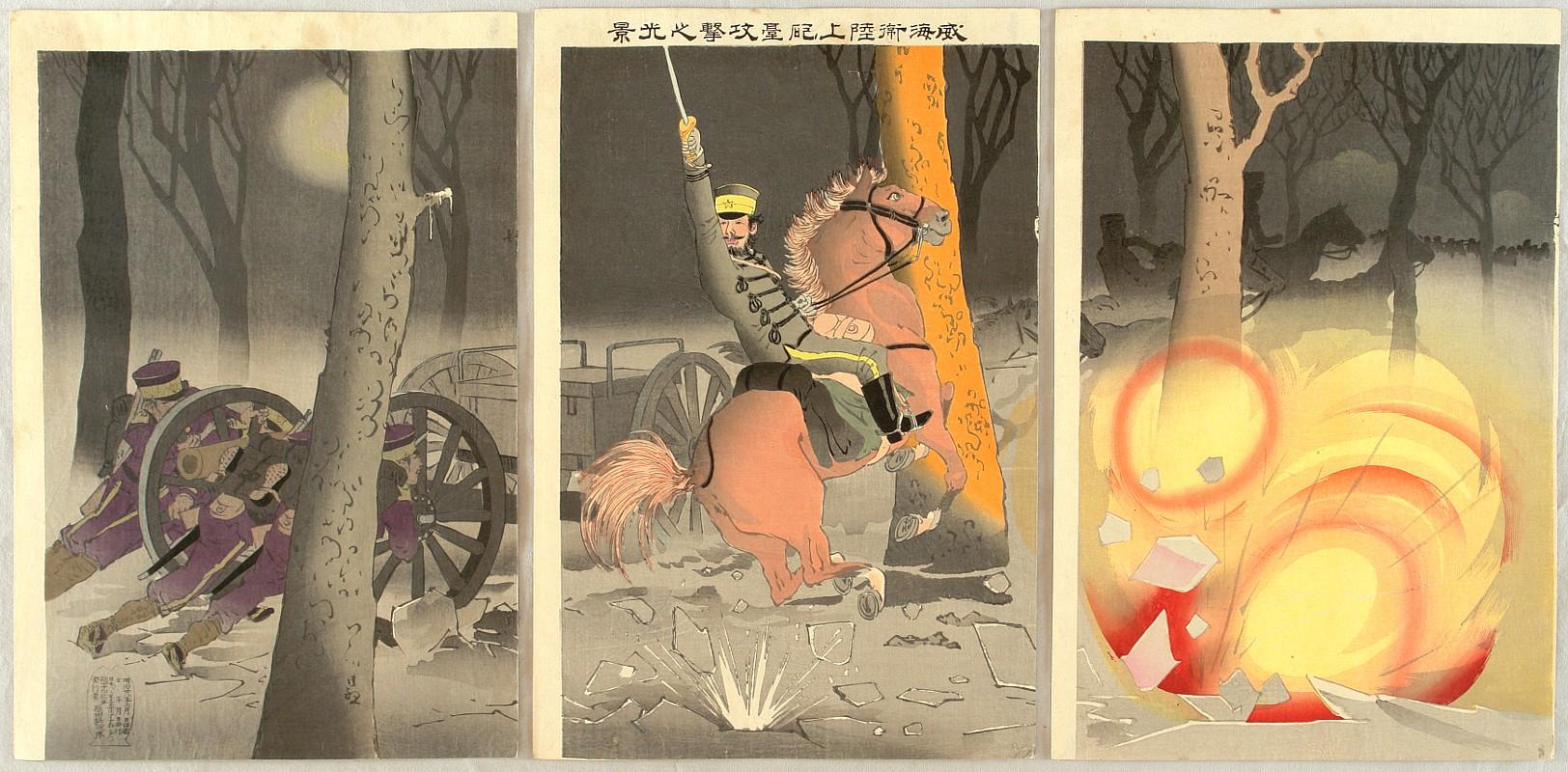Sino-Japanese War - Weihaiwei
