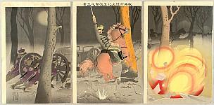 Kiyochika Kobayashi 1847-1915 - Sino-Japanese War - Weihaiwei