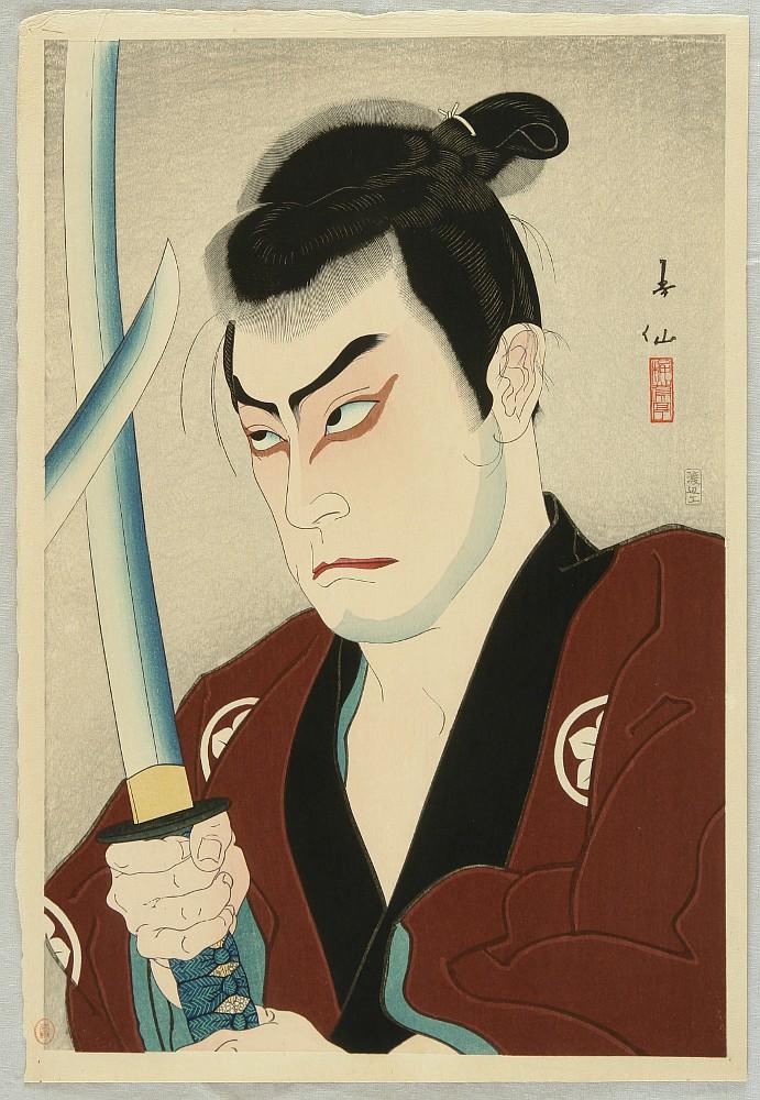 Thirty-six Kabuki Actors