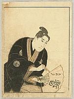 Toyokuni Utagawa 1769-1825 - Shibaraku on Fan - Kabuki
