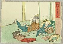 Hokusai Katsushika 1760-1849 - Tokaido 53 Stations - Mariko