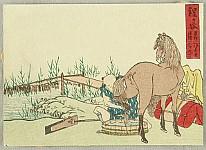 Hokusai Katsushika 1760-1849 - Tokaido 53 Stations - Hodogaya