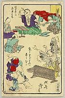 Kyosai Kawanabe 1831-1889 - Hundred Pictures by Kyosai - Kyosai Hyaku Zu - Comic Series