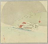 Unknown - Red Villa - Uchiwa Fan Print