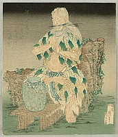 Hokusai Katsushika 1760-1849 - Mythical Figure - Surimono