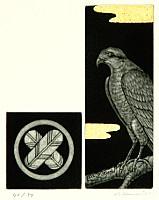 Katsunori Hamanishi born 1949 - Eagle and Family Crest
