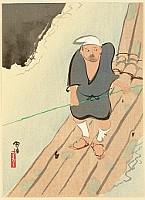 Sekka Kamisaka 1866-1942 - Navigator of Rafts