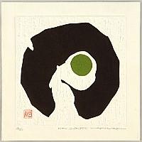 Haku Maki 1924-2000 - Poem 72 - 84, Gate