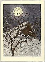 Joshua Rome born 1953 - Moon Shadow - Tsukikage