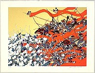 Hideo Takeda born 1948 - Battle of the Genji and the Heike - Genpei - Invasion of the Southern Capital