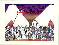 Hideo Takeda born 1948 - Battle of the Genji and the Heike - Genpei - Battle at Fuji River