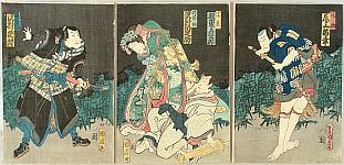 Kunichika Toyohara 1835-1900 - Princess Kotoori and Priest Sogen - Kabuki