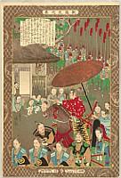 Kiyochika Kobayashi 1847-1915 - Kyodo Risshi -  Oda Nobunaga