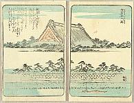 Hiroshige Ando 1797-1858 - Picture of Souvenirs from Edo - Edo Meisho Miyage - Asakusa