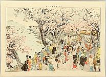 Shoun Yamamoto 1870-1965 - Cherry Blossoms in Mukojima Island