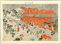 Shoun Yamamoto 1870-1965 - Sanmon Gate at Zojo Temple