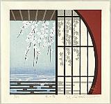 Katsushi Aiwa born 1957 - Kyoto in Spring - Kyo no Haru