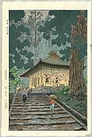 Shiro Kasamatsu 1898-1992 - Hall of Golden Hue - Konjikido - Hiraizumi