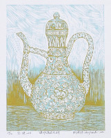 Zheng Jianhui born 1983 - Porcelain Conception No. 1