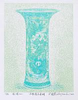 Zheng Jianhui born 1983 - Porcelain Conception No. 2