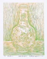 Zheng Jianhui born 1983 - Porcelain Conception No. 3