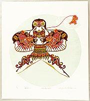 Zheng Jianhui born 1983 - Song of Childhood No.1