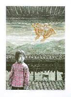 Zheng Jianhui born 1983 - Song of Childhood No.4