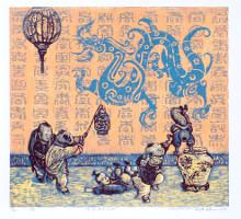 Zheng Jianhui born 1983 - Game