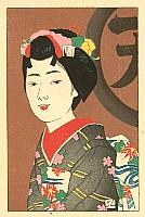 Hiromitsu Nakazawa 1874-1964 - Dancing Figure - Maiko Traditional Dancer