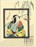 Kiyotada Torii 1875-1941 - 18 Kabuki Plays by Ichikawa - Kabuki Juhachi Ban - Ja Yanagi