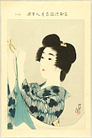 Shinsui Ito 1898-1972 - One Hundred Beauties in Takasago-zome Light Kimono - Mosquito Net