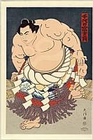 Daimon Kinoshita born 1946 - Sumo - Grand Champion Chiyonofuji