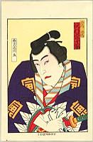 Hosai Baido 1848-1920 - Kabuki - Nakamura Sojuro