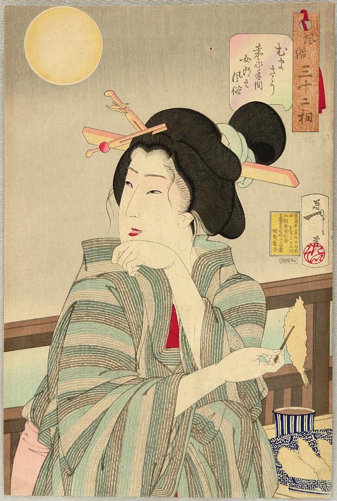 By Yoshitoshi Tsukioka (Taiso) - 1839-1892