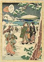 Kunisada II Utagawa 1823-1880 - Cards of Tale of Genji - No.6  Suetsumuhana