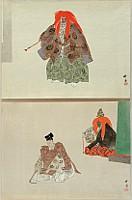 Kogyo Tsukioka 1869-1927 - No Ga Taikan - Vol.5 - Hiun.  Wafukari