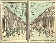 Hiroshige Ando 1797-1858 - Picture of Souvenirs from Edo - Brothels
