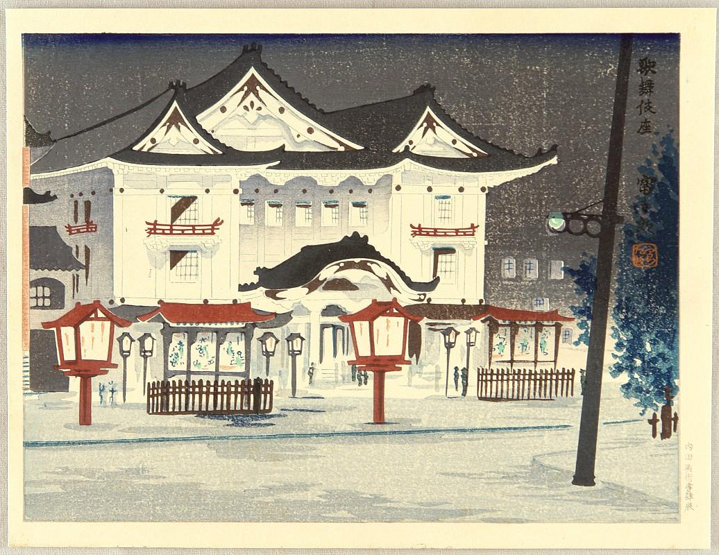 By Tomikichiro Tokuriki 1902-1999