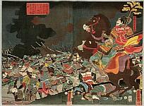 Kuniyoshi Utagawa 1797-1861 - Battle of Kawanakajima - Kagetoki