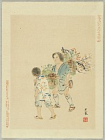 Goshun Matsumura 1752-1811 - Pictures of Masters in Ancient and the Middle Age - Chuko Meika Shubi Gafu - Carrying Cherry Blossoms