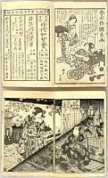 Kunisada II Utagawa 1823-1880 - The Mirror of Ages - Jidai Kagami - Vol. 19, Part I and Part II (e-hon)